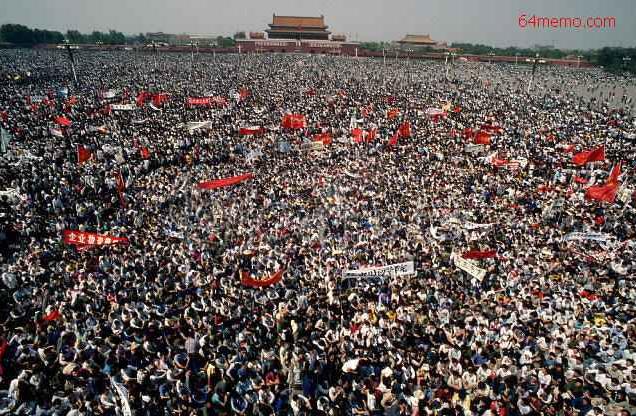 place tiananmen 1989