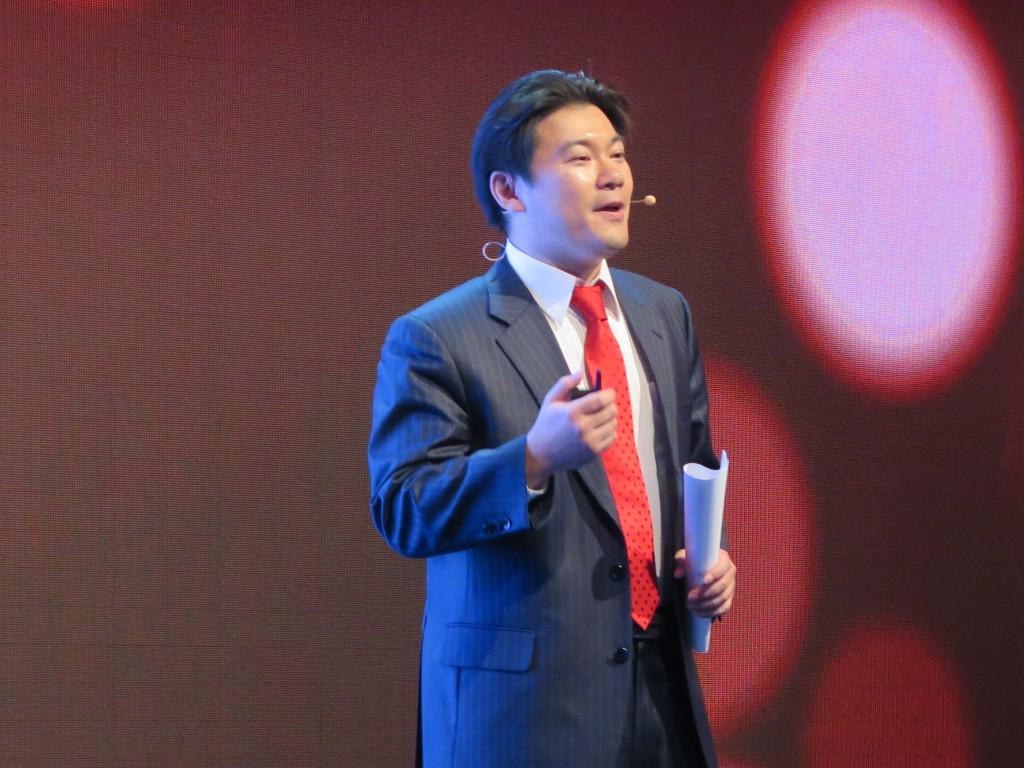 Ichiro Aoyagi