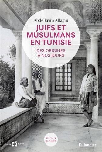 juifs-musulmans-tunisie