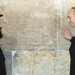 Elections en Israel: le coma se prolonge