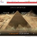 Le mystère de Khufu
