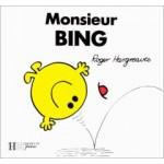 Le nouveau logo de Bing.com, moteur de recherche de Microsoft