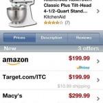 Amazon invente le comparateur de prix universel!