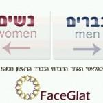 FaceGlat, juif ou pas juif?