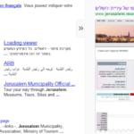 Le site de la municipalité de Jerusalem ne répond plus?