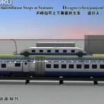 Fausse bonne idée du jour: un TGV qui ne  s'arrête pas en gare