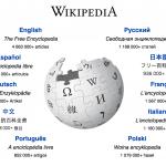 Donnez à Wikipedia autant que Wikipedia vous a donné