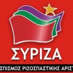 Syriza m'était conté