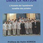 Des juifs engagés dans la nation