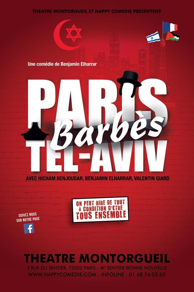 Paris Barbès Tel-Aviv